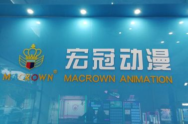 Guangzhou Macrown Animation Technology Co., Ltd.